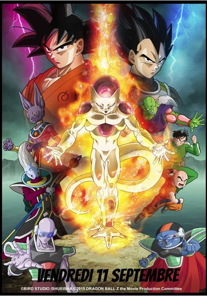 Смотреть трейлер Dragon Ball Z : Resurrection of F. (2015)